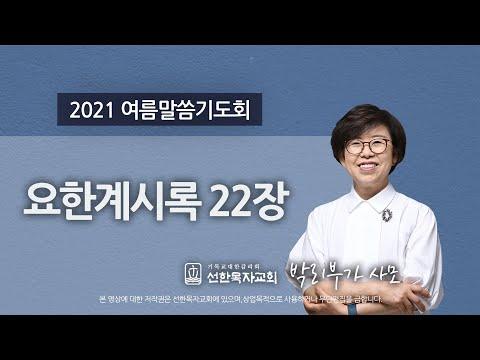20210710psxi0.jpg